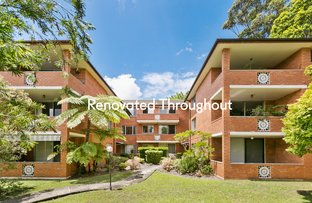 15/147 Sydney Street, Willoughby NSW 2068