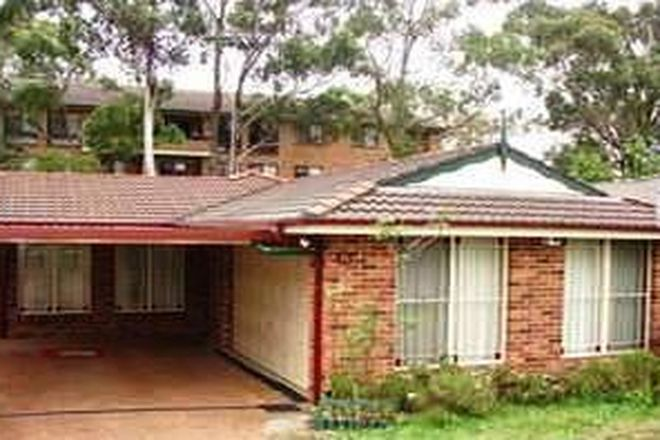 Picture of 1A Lillian Crescent, REVESBY NSW 2212