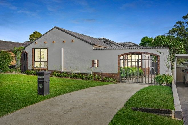 Picture of 36 Nash Street, SOUTH PENRITH NSW 2750