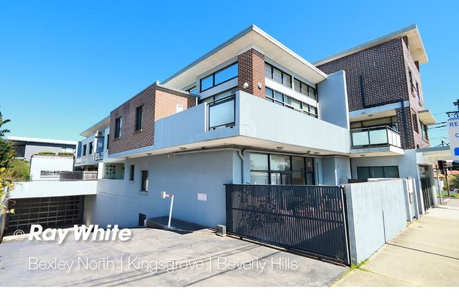 Picture of 12/324-326 William Street, KINGSGROVE NSW 2208
