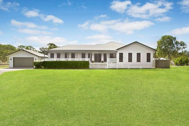 Picture of 12 Richmont Drive, BOULDERCOMBE QLD 4702