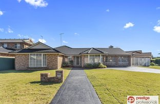 8 Pedder Court, Wattle Grove NSW 2173