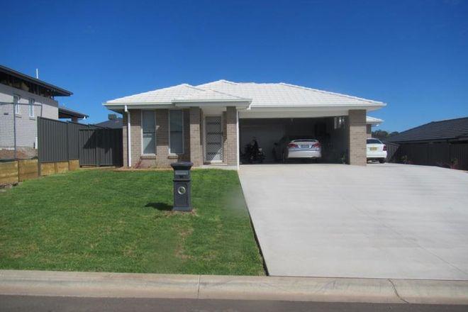 14 Magpie Drive, TAMWORTH NSW 2340