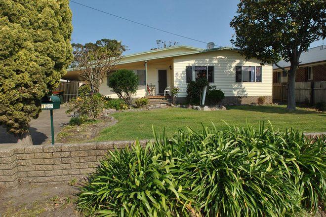 198 Prince Edward Avenue, CULBURRA BEACH NSW 2540