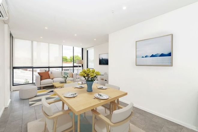 Picture of 203/581 Gardeners Road, MASCOT NSW 2020