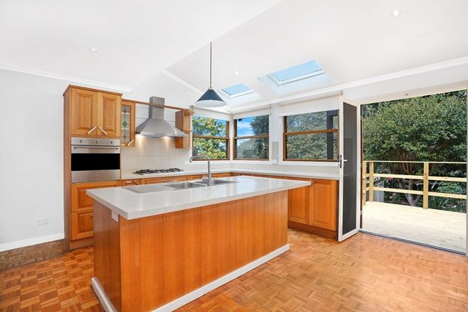 Picture of 10 Duff Street, ARNCLIFFE NSW 2205