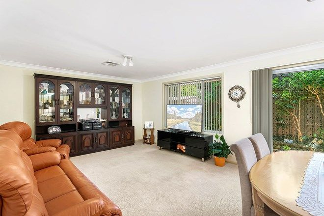 Picture of 3/62-64 Old Bush Road, YARRAWARRAH NSW 2233