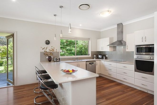 Picture of 57A Vales Road, MANNERING PARK NSW 2259