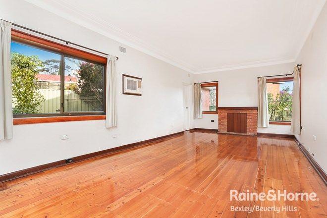 Picture of 56 Jubilee Avenue, BEVERLEY PARK NSW 2217