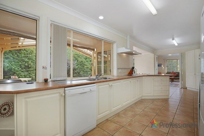 Picture of 32 Wattle Drive, ARMIDALE NSW 2350