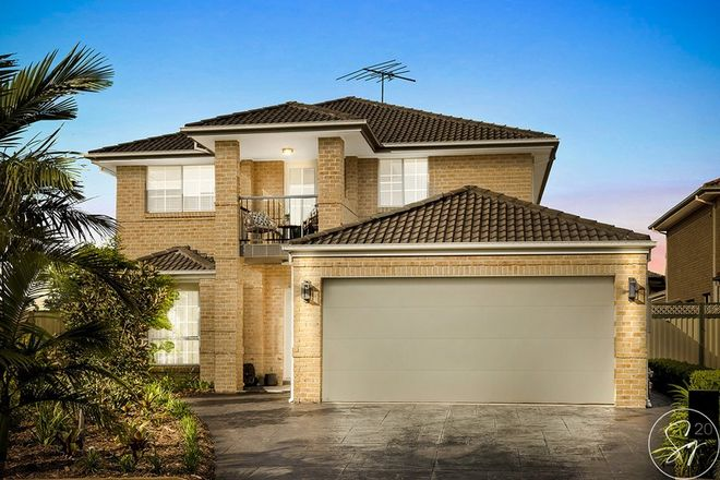 Picture of 20 Kingdom Place, KELLYVILLE NSW 2155
