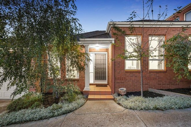 Picture of 2/33 High Road, CAMBERWELL VIC 3124