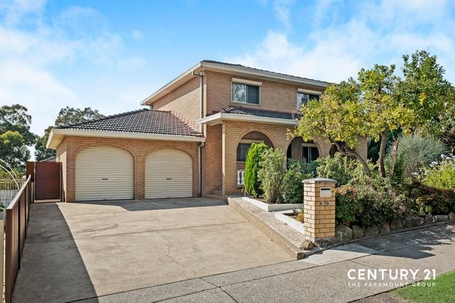 Picture of 7 North Liverpool Road, MOUNT PRITCHARD NSW 2170