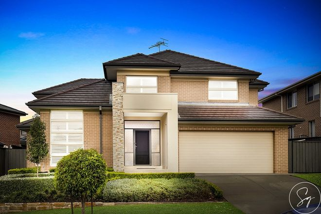 Picture of 19 Trinity Avenue, KELLYVILLE NSW 2155