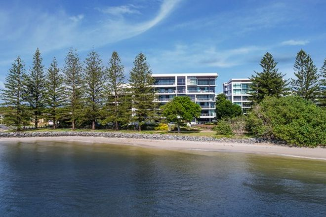 Picture of 1302/323 Bayview Street, HOLLYWELL QLD 4216