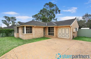 Picture of 5 Michelle Place, Marayong NSW 2148