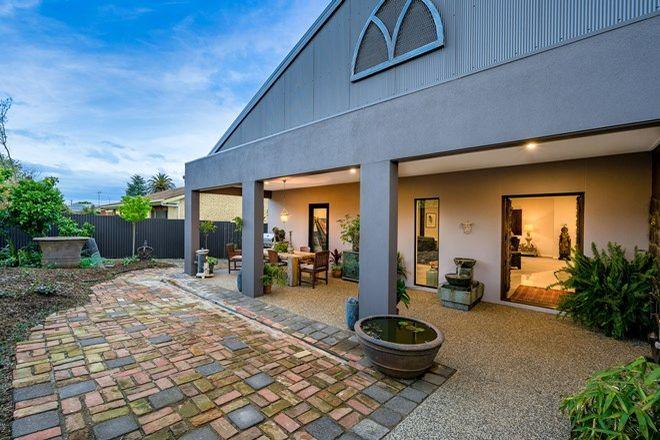 Picture of 11 Birdwood Street, COROWA NSW 2646