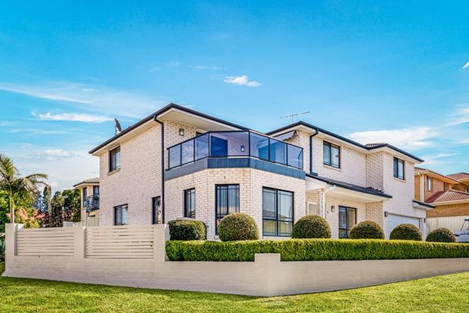 Picture of 2 Carlton Road, CECIL HILLS NSW 2171