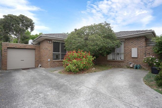 Picture of 2/202 Lawrence Rd, MOUNT WAVERLEY VIC 3149