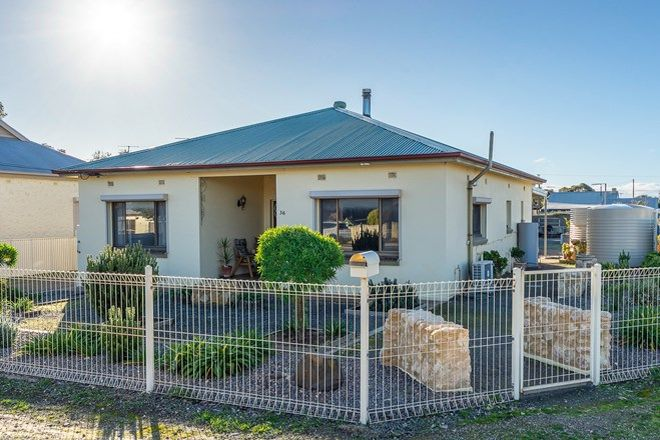 Picture of 36 Seymour Street, TAILEM BEND SA 5260