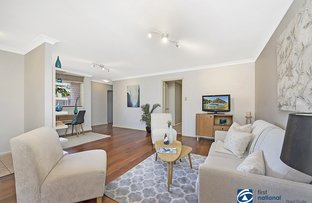 Picture of 7/292-296 Blaxland Road, Ryde NSW 2112