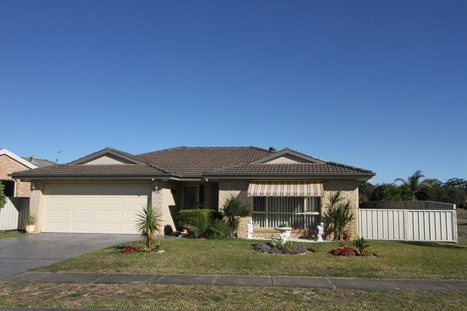 Picture of 15 Caleyi Crescent, TUNCURRY NSW 2428
