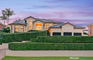 Picture of 21 Kookaburra Place, West Pennant Hills NSW 2125