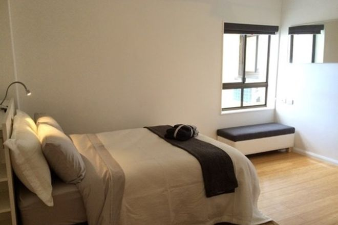 Picture of 501/48 Sydney Road, MANLY NSW 2095