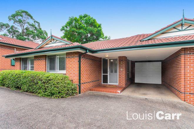 Picture of 6/105 Gumnut Road, CHERRYBROOK NSW 2126