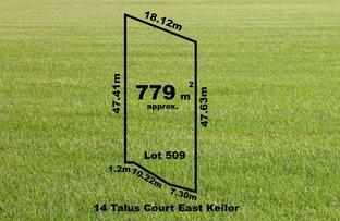14 (Lot 509) Talus Court, Keilor East VIC 3033