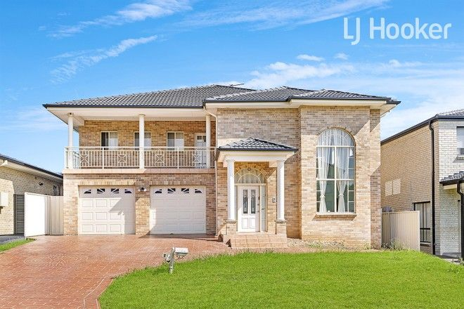 Picture of 19 Watling Avenue, WEST HOXTON NSW 2171