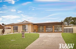 Picture of 8 Evenstar Place, St Clair NSW 2759