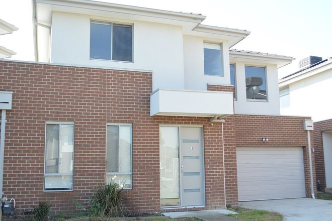 Picture of 42 The Glade, HAMPTON PARK VIC 3976