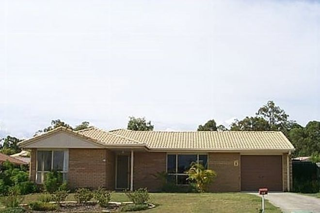 Picture of 37 Cunningham Drive, BORONIA HEIGHTS QLD 4124