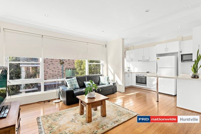 Picture of 7/3 Alexandra Parade, ROCKDALE NSW 2216