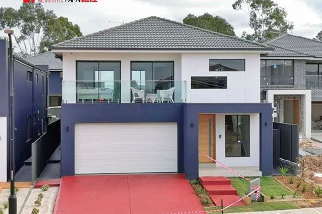 Picture of LOT 48 Perfection  Avenue, STANHOPE GARDENS NSW 2768
