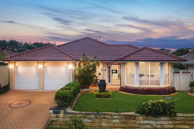 Picture of 61 Bayberry Avenue, WOONGARRAH NSW 2259