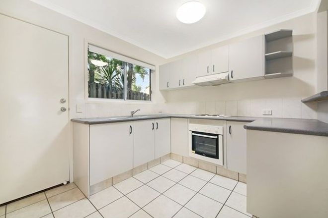 Picture of 8/11-13 Martin Street, NERANG QLD 4211