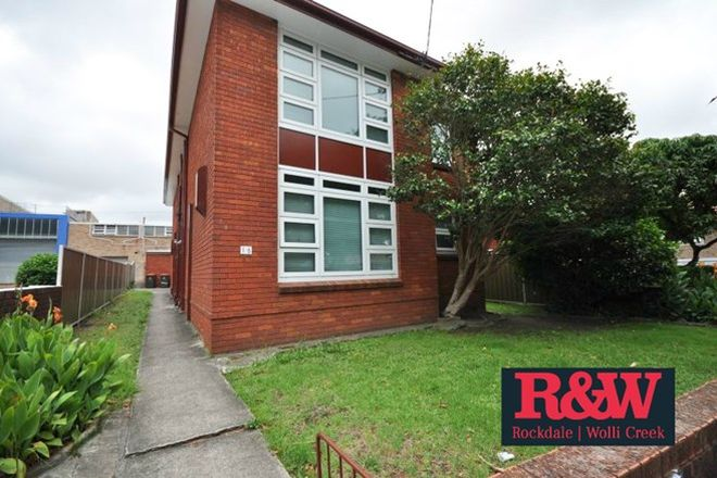 Picture of 4/15 York Street, ROCKDALE NSW 2216