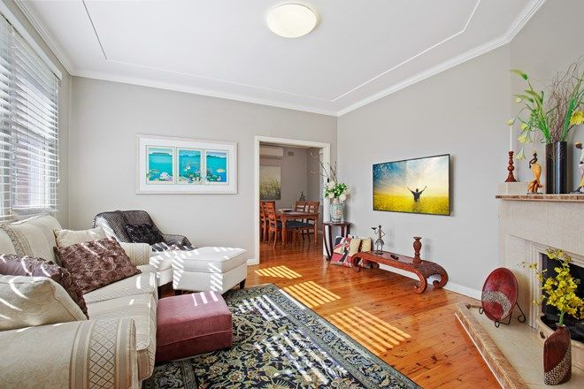 Picture of 35 Thornton  Avenue, MAYFIELD WEST NSW 2304