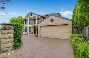 2 Cattai Creek Drive, Kellyville NSW 2155