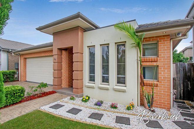 Picture of 49 Nijong Drive, PEMULWUY NSW 2145