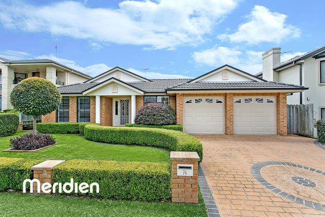 Picture of 74 Milford Drive, ROUSE HILL NSW 2155
