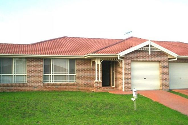 Picture of 42A Carandini Street, ST HELENS PARK NSW 2560