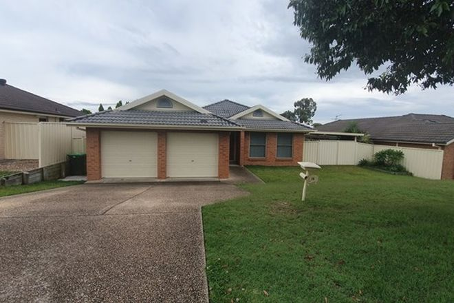 Picture of 16 Carnarvon Circuit, EAST MAITLAND NSW 2323