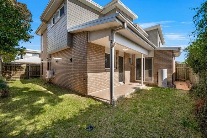 Picture of 8/373 Greenwattle Street, WILSONTON QLD 4350