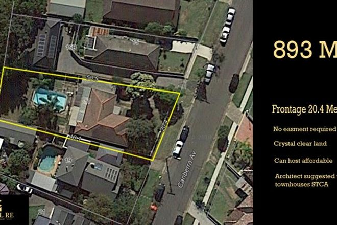 Picture of 17 Canberra Avenue, CASULA NSW 2170