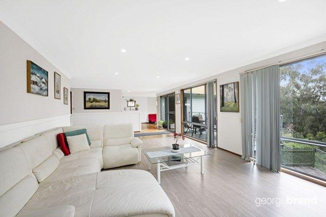 Picture of 4a Anita Avenue, LAKE MUNMORAH NSW 2259