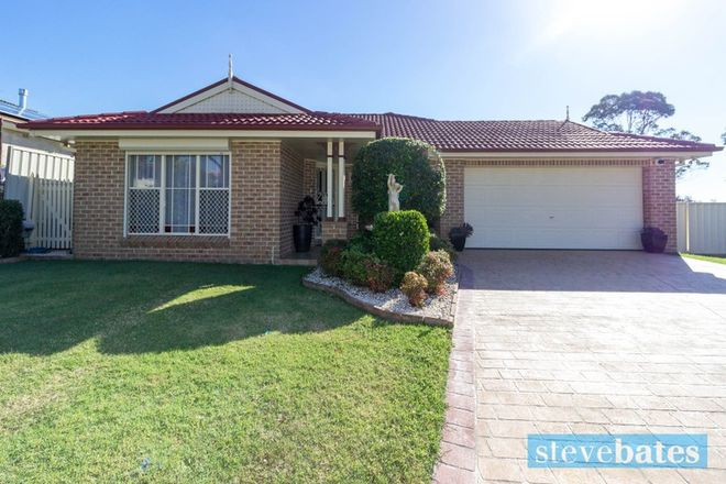 Picture of 2 Harriet Close, RAYMOND TERRACE NSW 2324