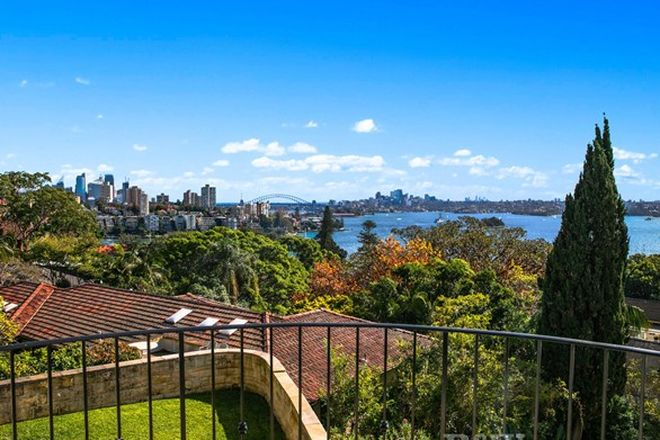 Picture of 18 Victoria Road, BELLEVUE HILL NSW 2023